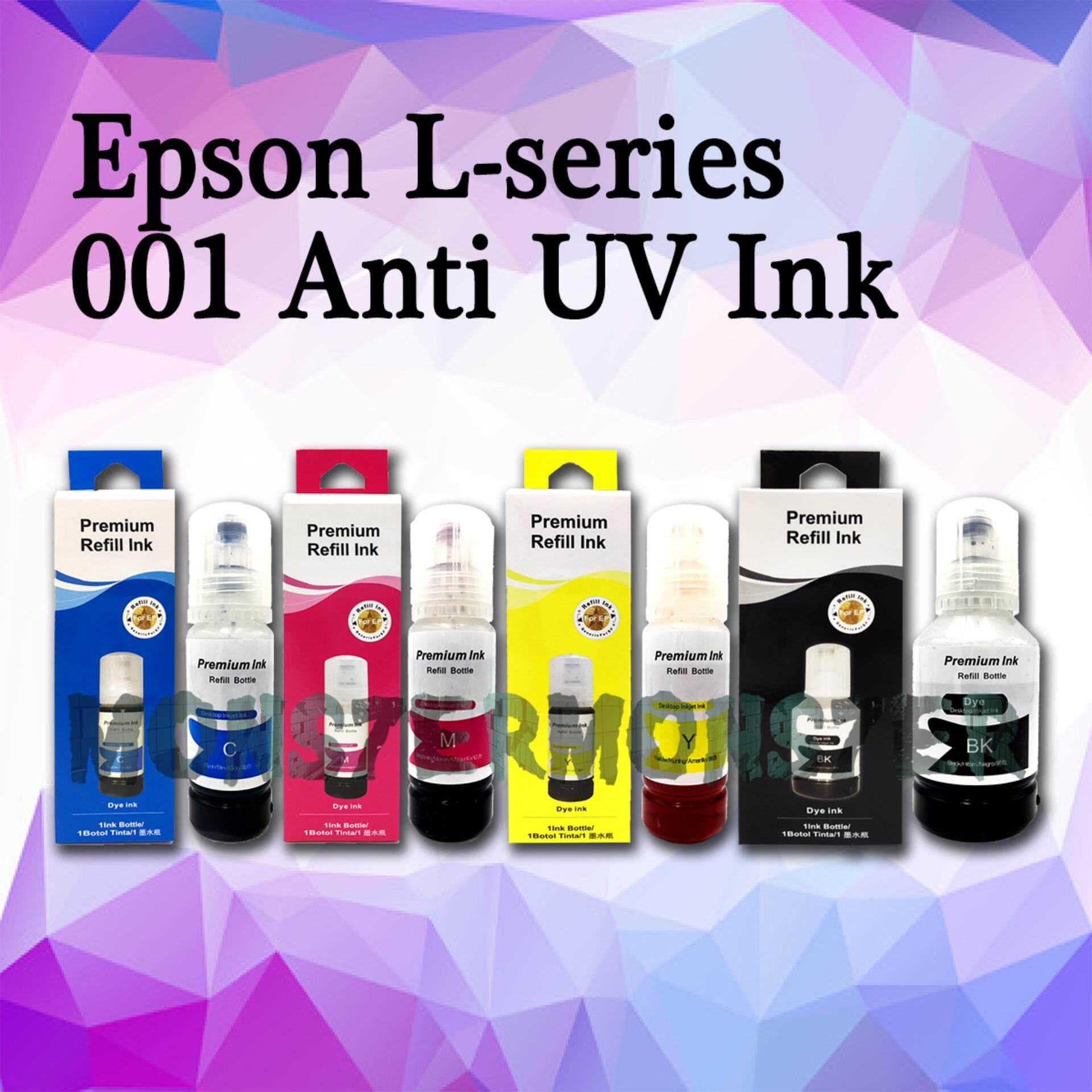 Sell Epson C13t141290 Cyan Cheapest Best Quality My Store Original Tinta Botol Set T6641 T6644 Myr 99