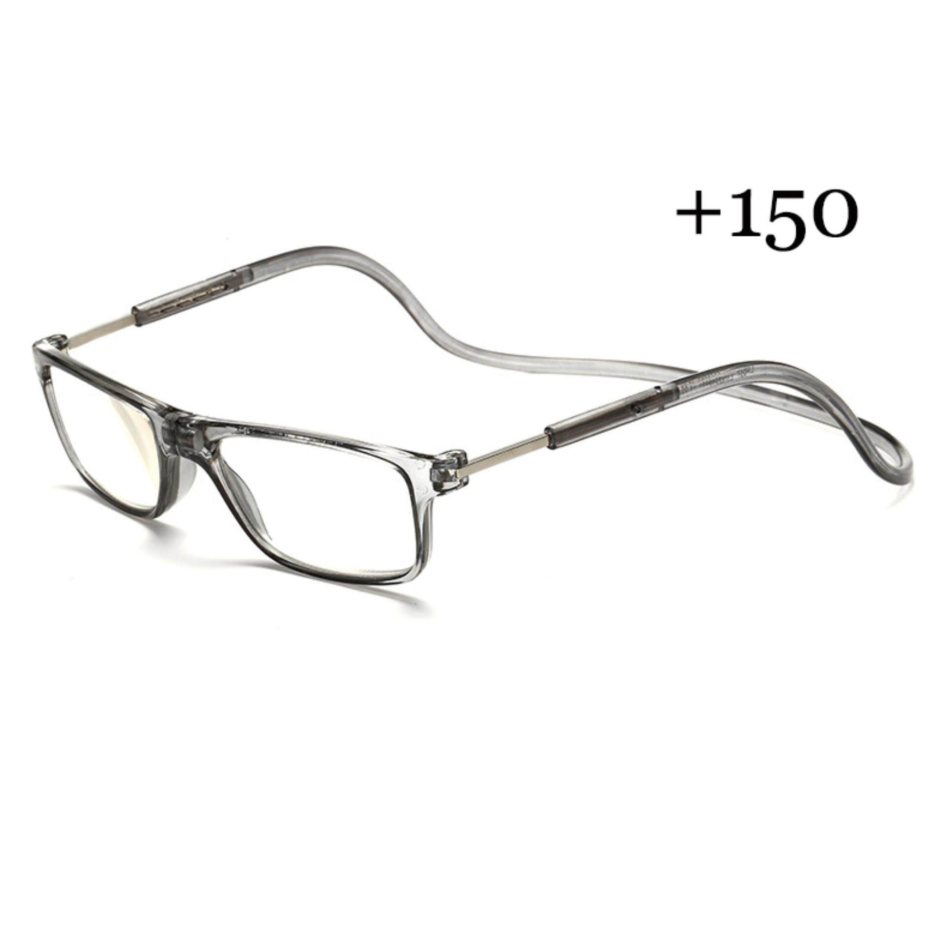 e4069e7eb4 Magnetic Reading Glasses Click Adjustable Reading Eyeglasses Hanging Rim  Grey 150