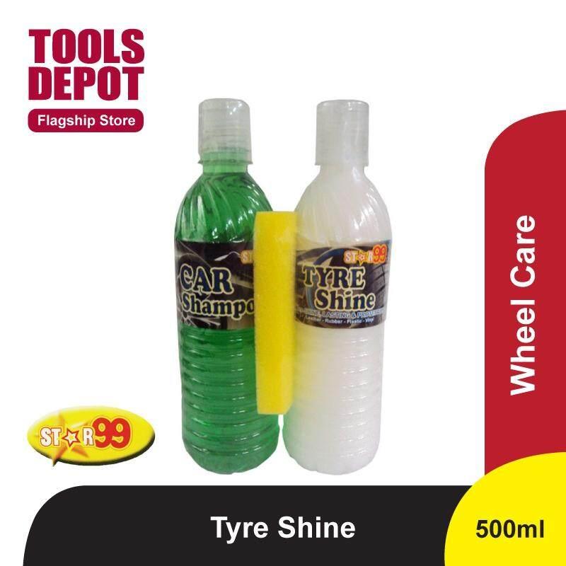Star99 Tyre Shine & Car Shampoo with Sponge (500ml)