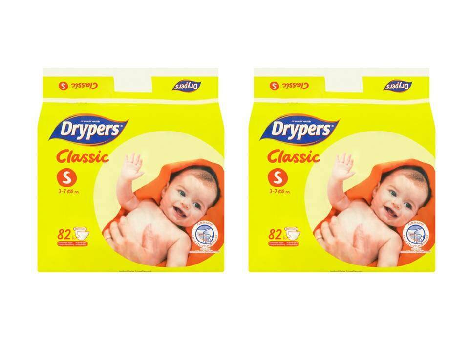DRYPERS CLASSIC MEGA TWIN PACK SIZE S82