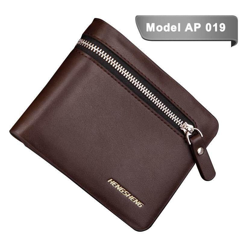 HENGSHENG AP019 WLT-019 Men's Leather Zipped Short Wallet