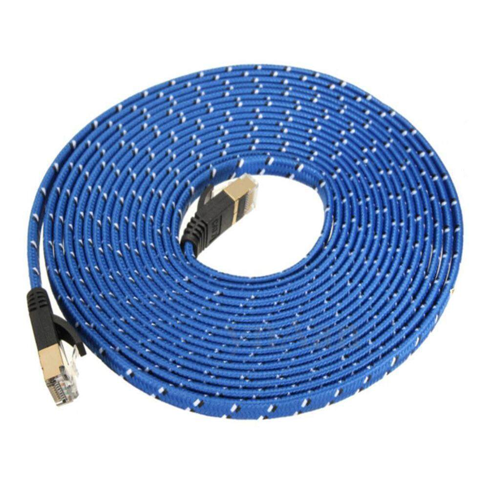 5M RJ45 CAT 7 CAT7 Ethernet Internet LAN Patch Network Flat Cable Cord