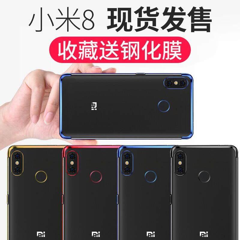 Xiaomi 8 Casing HP Edisi Remaja SE Bungkus Penuh anti jatuh Casing delapan sangat tipis Silikon transparan soft kepribadian kreatif pria Trendi model baru wanita gemetar Jaringan Suara merah dalam gaya minimalis Imut Bungkus Penuh cashing HP