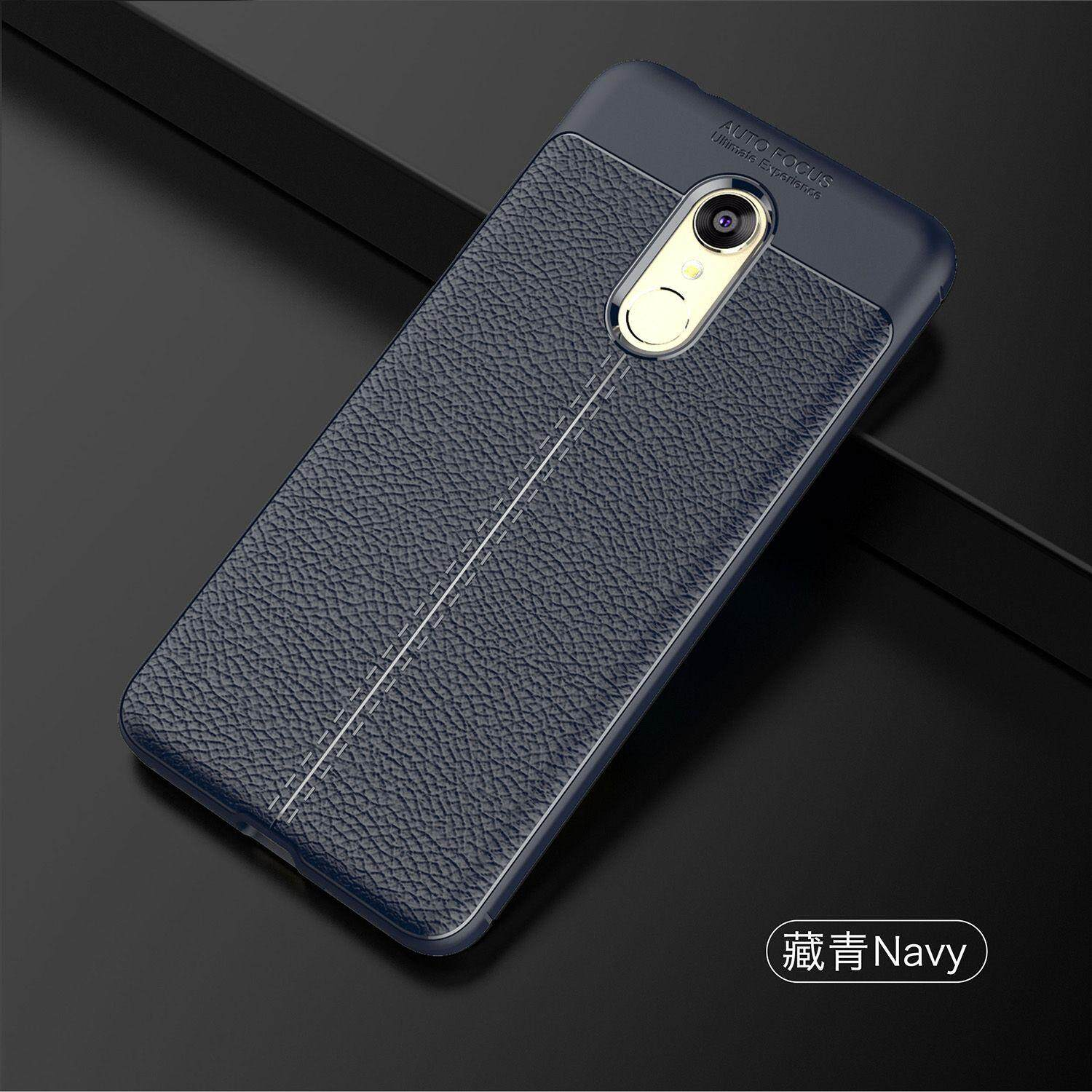 Soft shell lid lychee texture phone case for Xiaomi Redmi 5