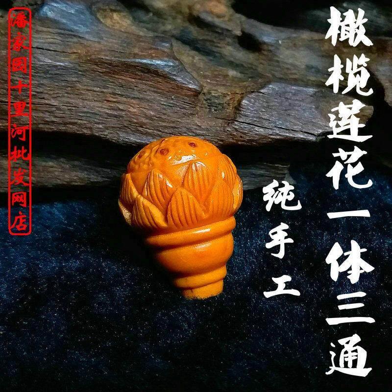 Hari Terakhir Diskon Buah Zaitun Pit Mengukir Buah Zaitun Jenggot Pit Vulture Lotus Integral Seluruh Pengiriman Langsung Tautan kepala Budha Yang Patung Buddha Daftar Benih DIY String Tangan Pergi Bersama-sama Dengan untuk Mendekorasi Aksesoris