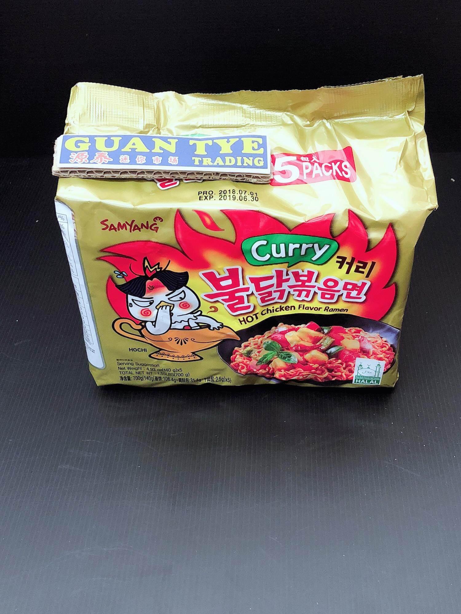 halal samyang curry 5pack