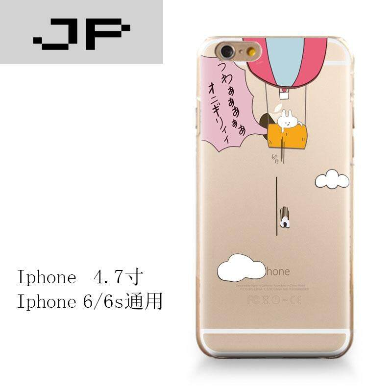 JP Fashion Brand iphone7 Apple 6s Mobile Shell 6plus Silicone All-inclusive 5se Couple Transparent Anti-throw Cartoon Female Soft shell([Not Available in this area] - Cutout 4.7 Inch 6/6s Universal ★ Hot Air Balloon Rabbit)