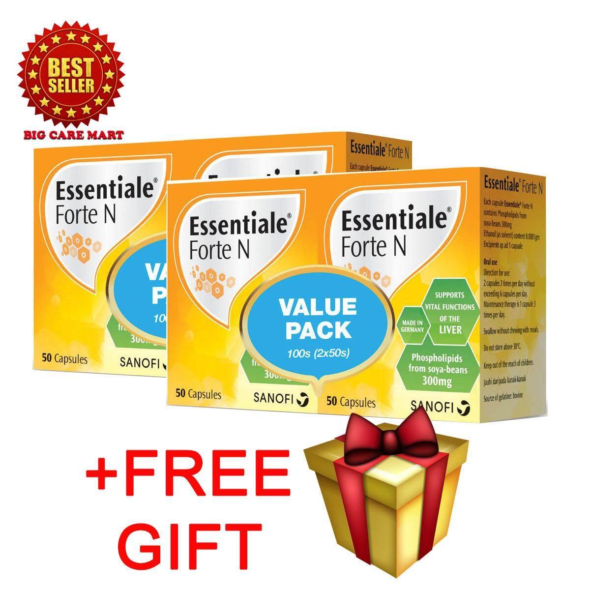 Essentiale Forte N 2 X 100s ( Liver Vitamin)  + FREE GIFT