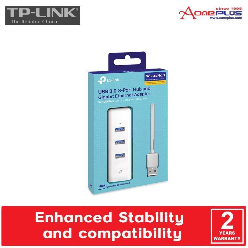 TP-Link TL-UE330 USB 3.0 3-Port Hub & Gigabit Ethernet Adapter