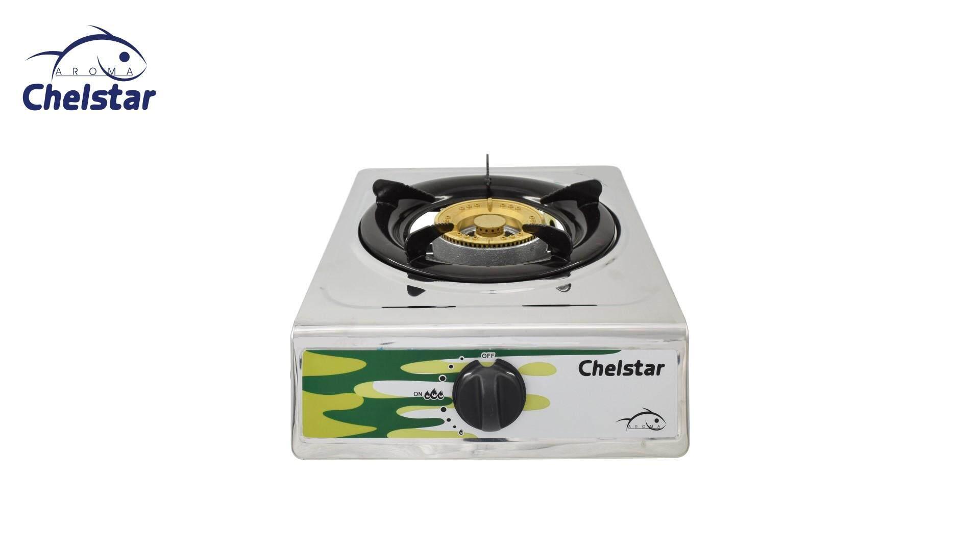 Chelstar Stainless Steel Table Top Single Burner Stove / Gas Cooker (SE-10)