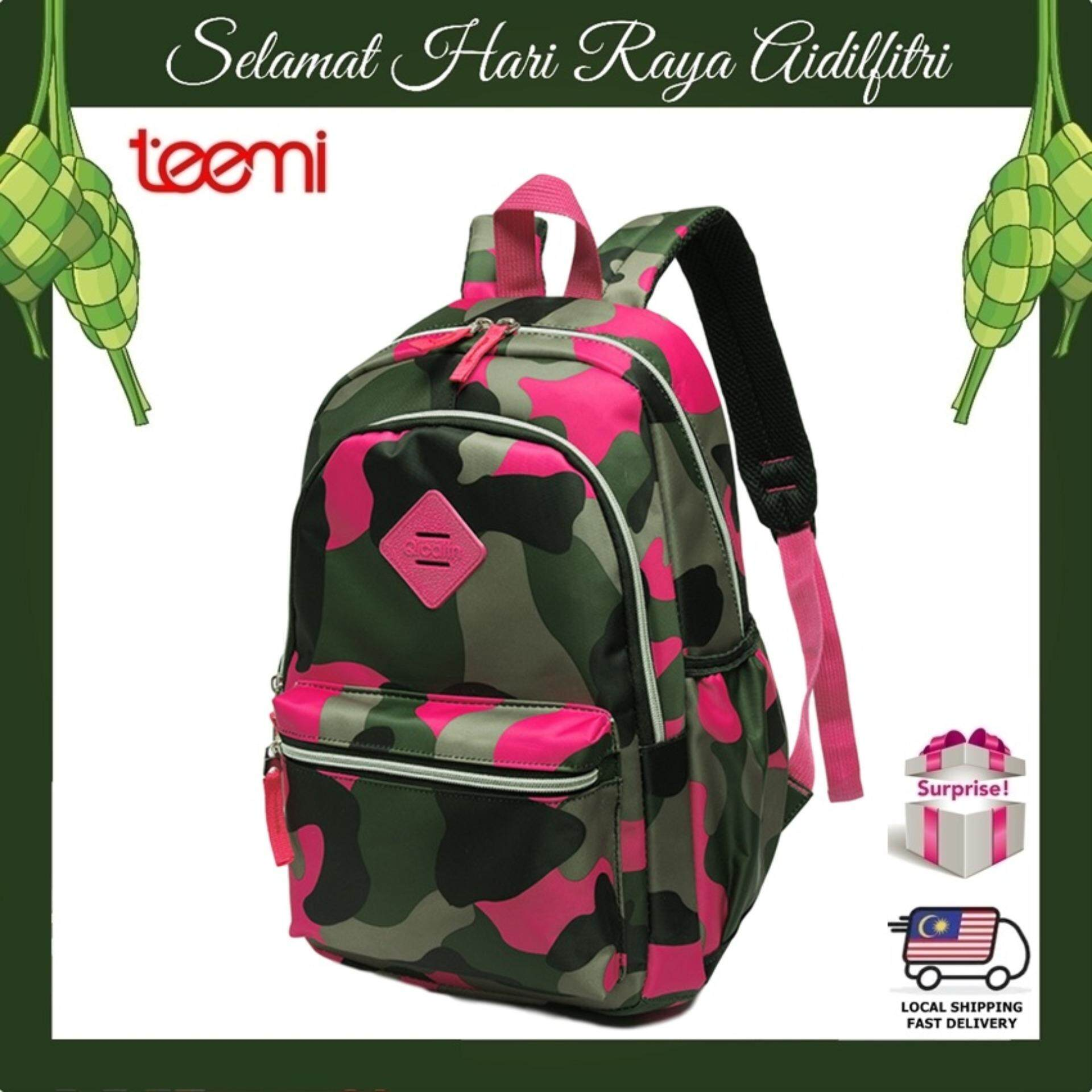 TEEMI Camouflage Army Pattern Nylon Primary Secondary School Bag Kids Teenager Backpack - Pink