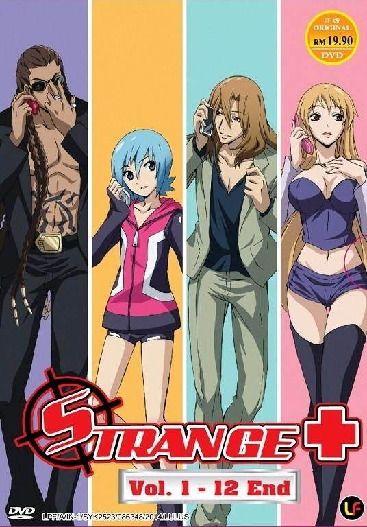 Strange + Vol.1-12End Anime DVD