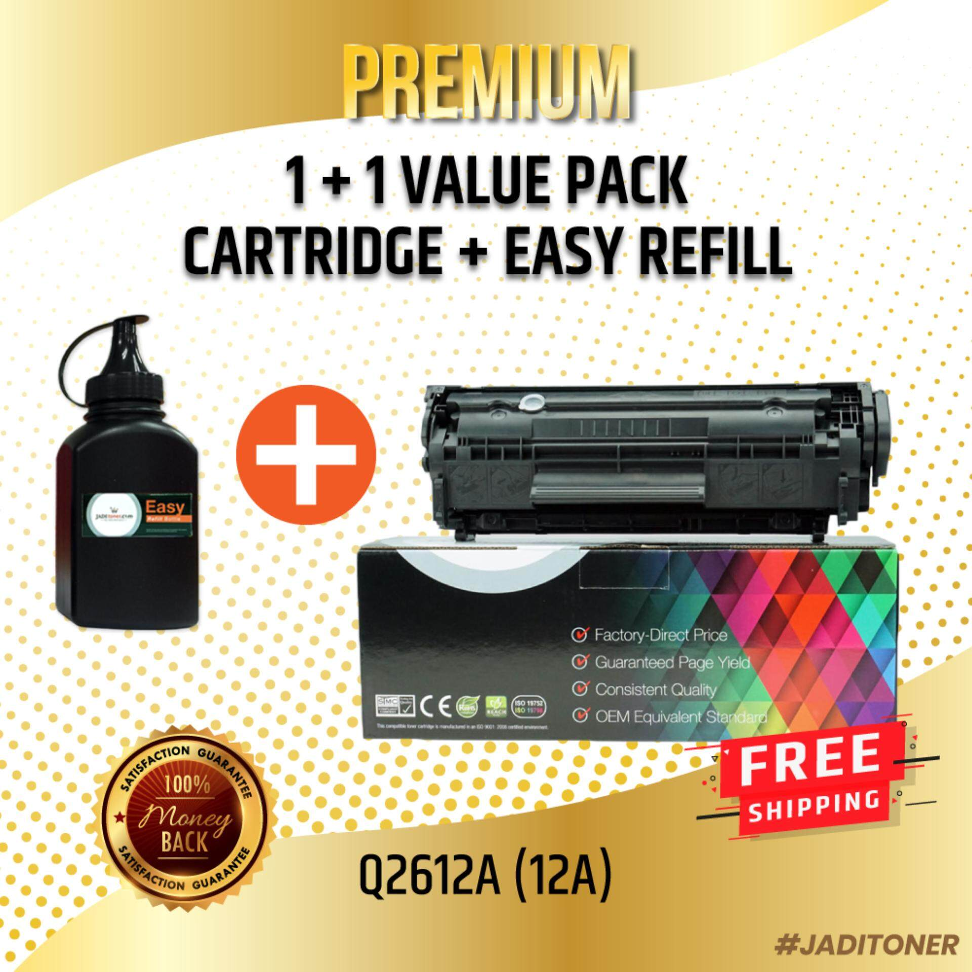 [1+1 Value Pack] Compatible Q2612A Q2612 2612A 12A with 1 Refill Toner Laser Toner Cartridge