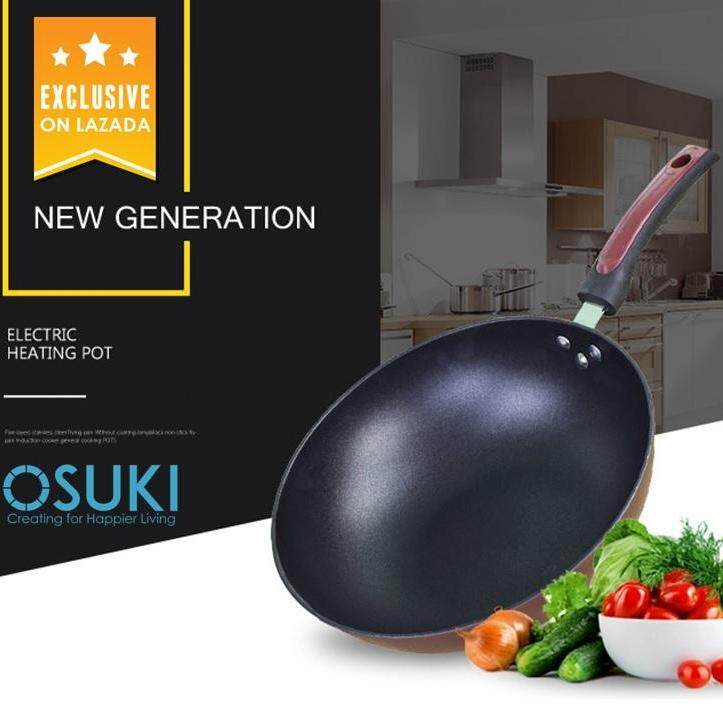 OSUKI 32cm Non-Stick Cooking Pan