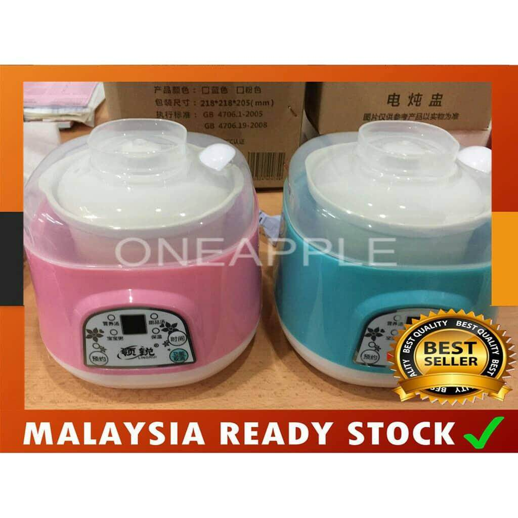 Mini Smart Water-isolated Multi-stew Slow Cooker ( MALAYSIA PLUG )
