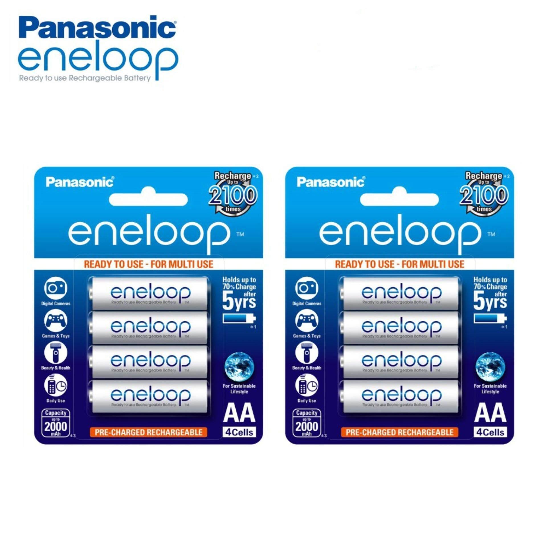 PANASONIC  Eneloop AA Battery Rechargeable 2000mAh (BUNDLE 2 UNITS) ORIGINAL
