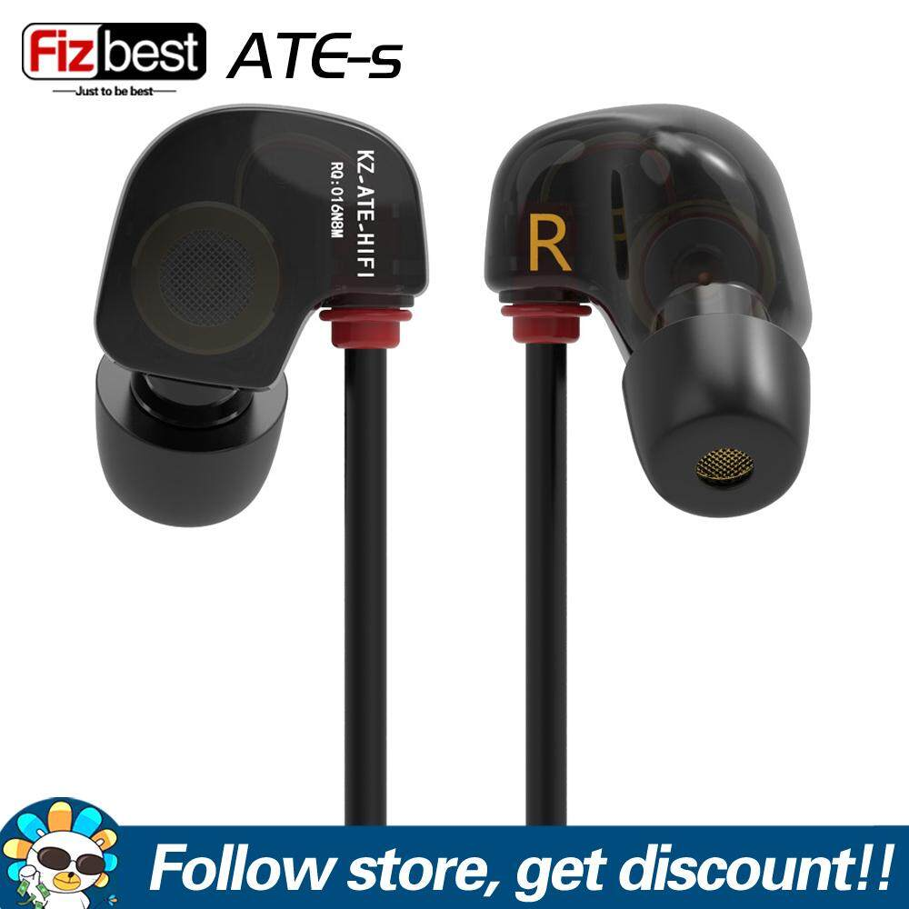 KZ ATES In Ear Copper Driver Earphones HIFI ATE-S Stereo Sport Earphone Super Bass Noise Canceling HIFI Music Earbuds For Iphone Xiaomi Huawei Smart Mobile Phone MP4 MP3 Player