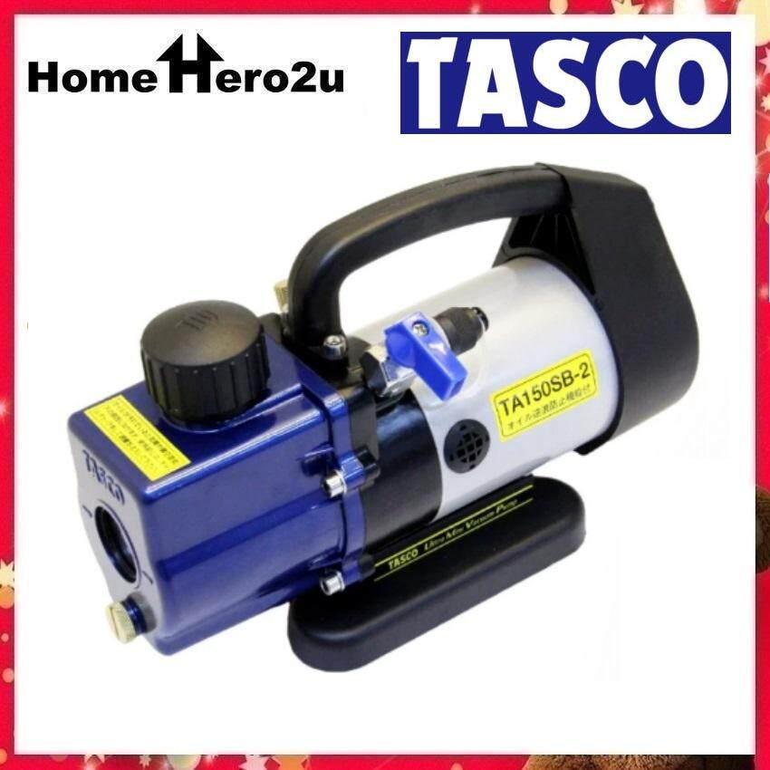 Tasco TA150SB-2-220 Single Stage acuum Pump with Check Valve (R21,R22, R134A, R410A, R407C, R404A) - Homehero2u