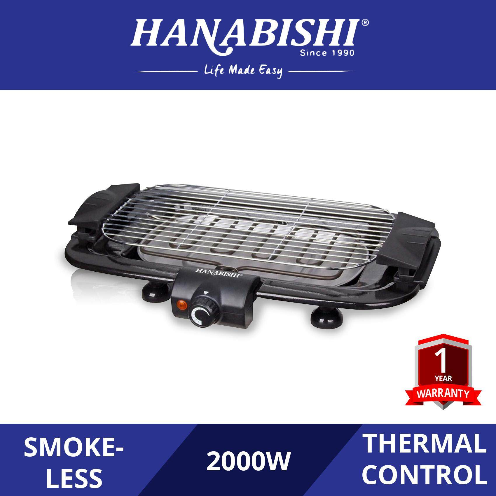 Hanabishi Portable Smokeless Electric Grill BBQ Set HA1599 (Black)