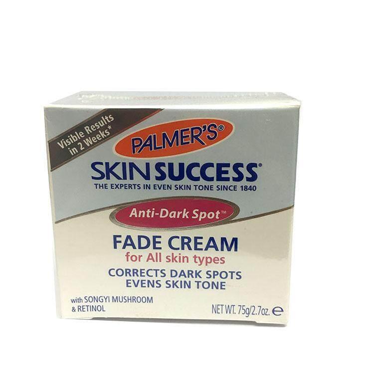 Palmer's Skin Success Fade Cream 75g (Lighten Pigmentation)