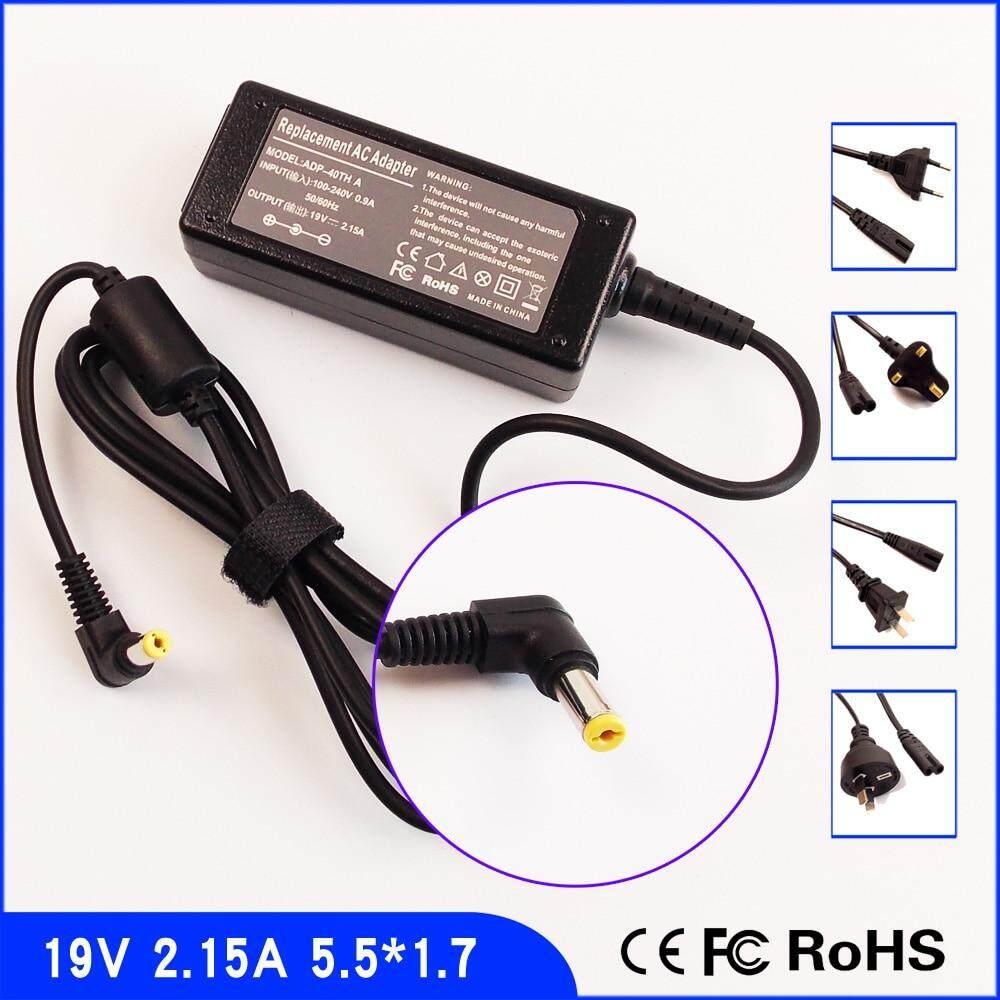 yan AC Adapter Power for HP 0957-2146 DeskJet OfficeJet Printer PSC 1315 5610 5510