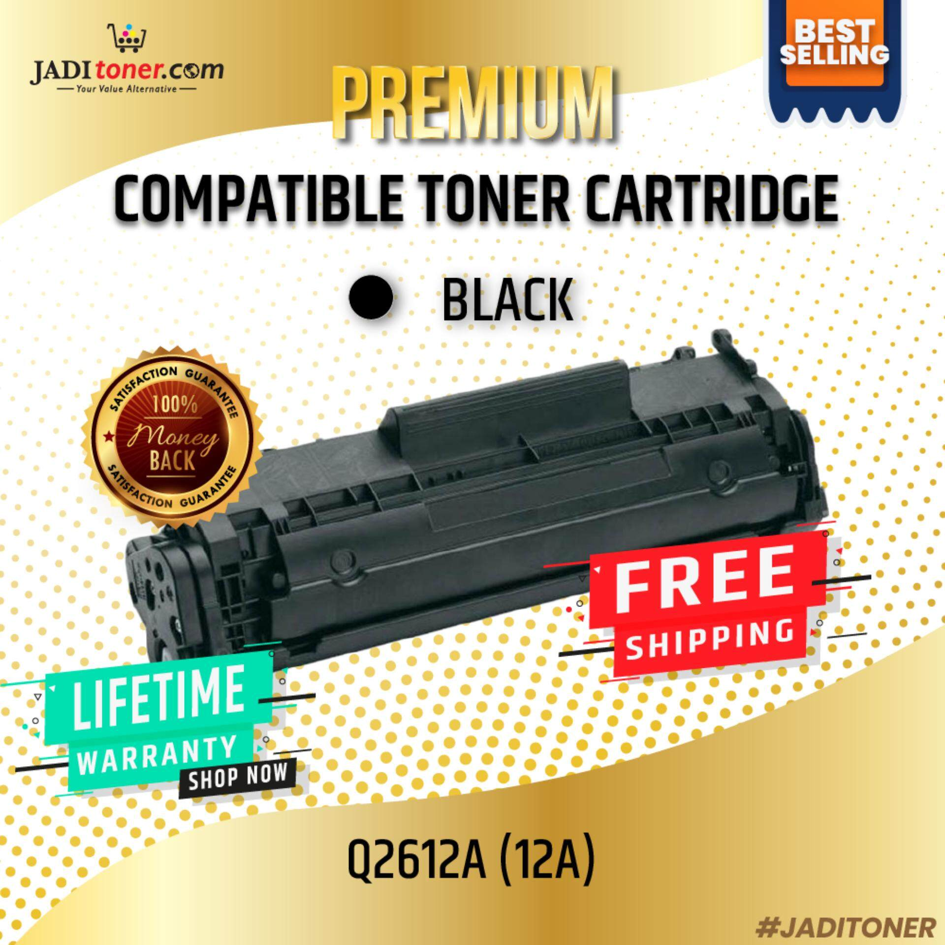 Compatible Q2612A 12A Laser Toner Cartridge For Use In HP Q2612 2612A HP LaserJet 1010 1012 1015 1018 1020 1022 3015 3020 3030 3050 3052 3055 M1005 M1005MFP M1319 M1319MFP / Canon LASER SHOT LBP2900/ Canon LASER SHOT LBP 3000