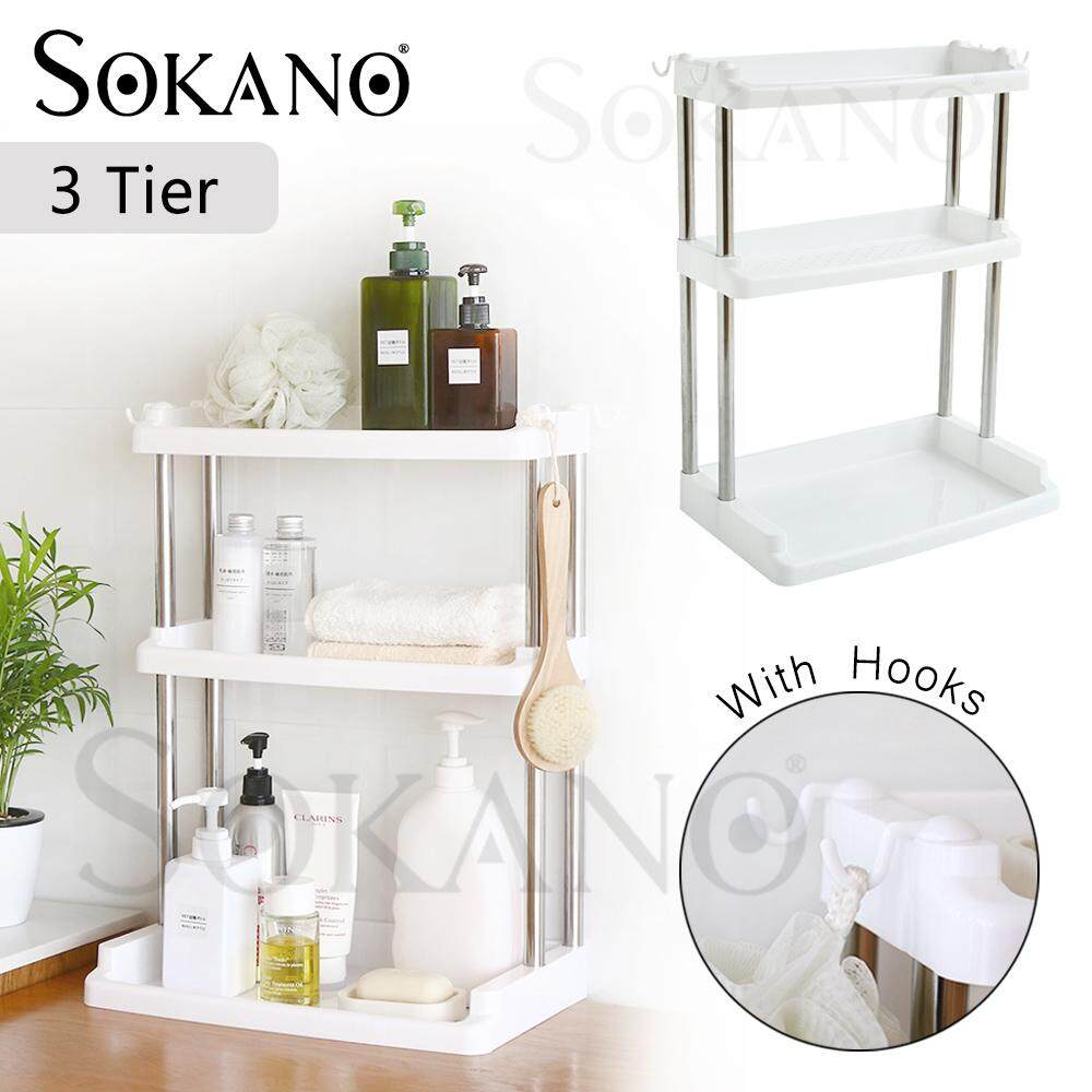 SOKANO FR06 Bathroom Shelf Bathroom Rack Bathroom Organizer With Brethable Tray and Stainless Steel Support