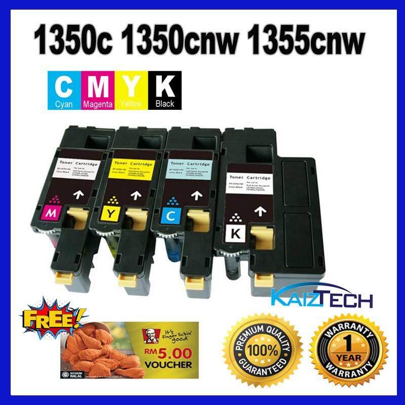 AAA Super DELL 1350c 1350cnw 1355cn 1355cnw CYMK (4 Units) Premium Compatible Toner Cartridge