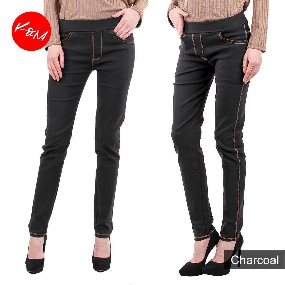 KM S-4XL Skinny Elastic Jeans [M21817]