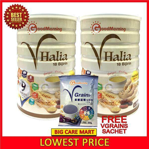 Good Morning VHalia 1kg X 2tins + FREE 1 Vgrains Sachet 30g