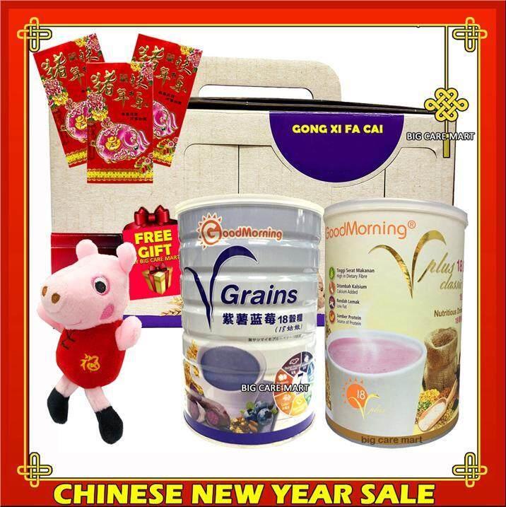 CNY Hamper Good Morning VGrains 1kg + VPlus 1kg + Peppa Pig