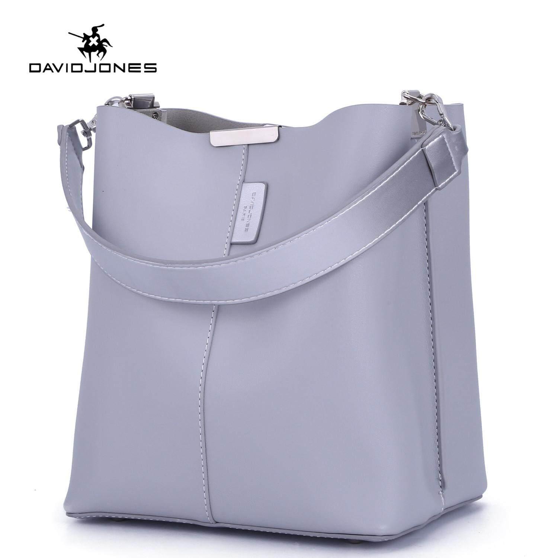 กระเป๋าถือ นักเรียน ผู้หญิง วัยรุ่น บึงกาฬ David JONES Paris กระเป๋าถือ กระเป๋าถือสตรี กระเป๋าสะพาย กระเป๋า กระเป๋าผู้หญิง กระเป๋าสะพายข้าง กระเป๋าแฟชั่น กระเป๋าสะพายผู้หญิง กระเป๋าสพาย กระเป๋าสะพายข้างผู้หญิง กระเป๋าหนัง กระเป๋าสะพายแฟชั่น