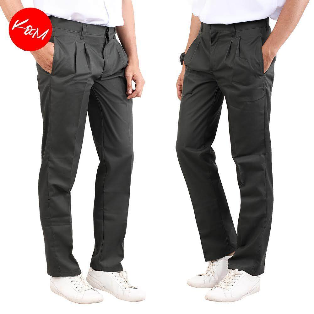 KM Secondary School Green Long Pants [M21459]
