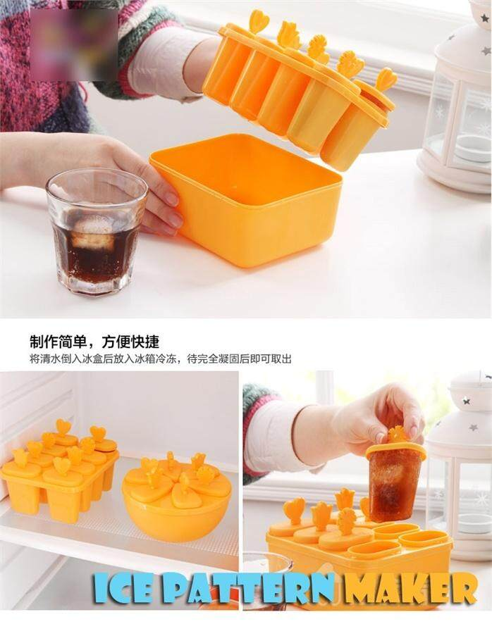 New Creative DIY Homemade Ice Cream Pattern 8 Square Silicone Ice Ball Cube Tray Freeze Mould Bar Jelly Chocolate Mold Maker (round oren)
