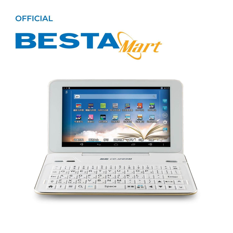 Besta Dictionary CD1289M