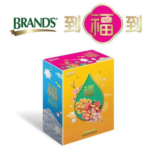 BRAND'S 2019 CNY Gift Pack (Brand's Essence of Chicken 6's x2Units)