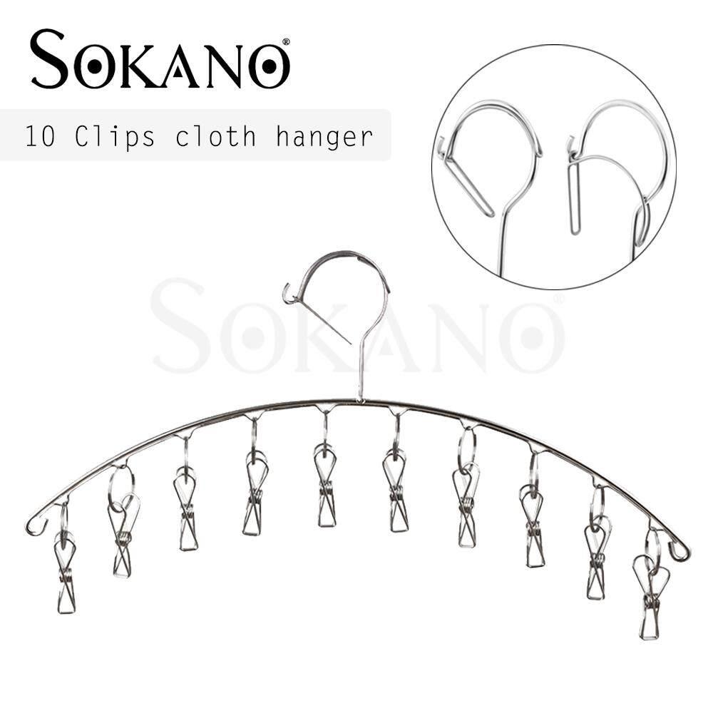 (RAYA 2019) SOKANO Home Stainless Steel Laundry 10 Clips Cloth Hanger Baju Tudung Hanger Berklip