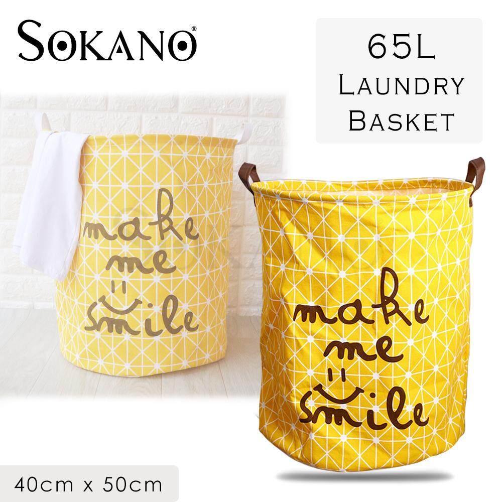 SOKANO 65L Laundry Basket Waterproof Large Capacity Waterproof Foldable Cotton Linen Laundry Basket Washing Storage Basket Bakul Lobi (40 x 50cm)