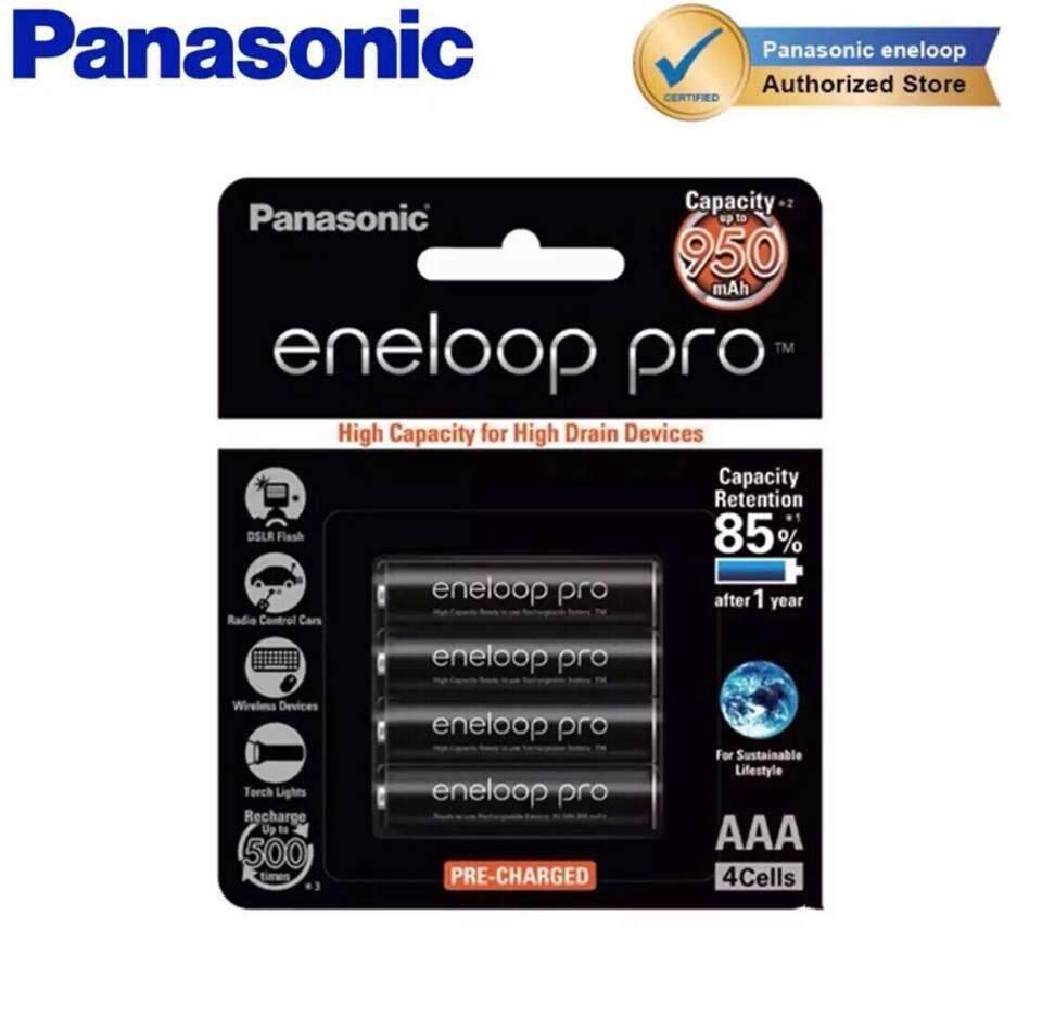 Panasonic Eneloop Pro AAA 4pcs Rechargeable Battery 950mAh Capacity