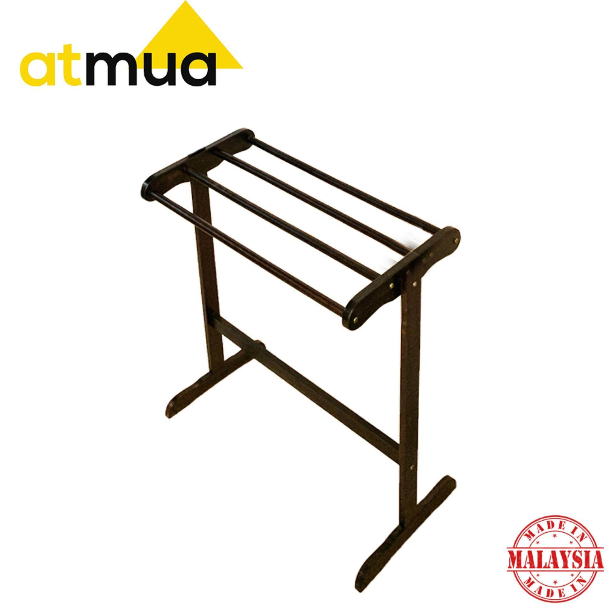 Atmua Habi Small Towel Rack - [Full Solid Wood]