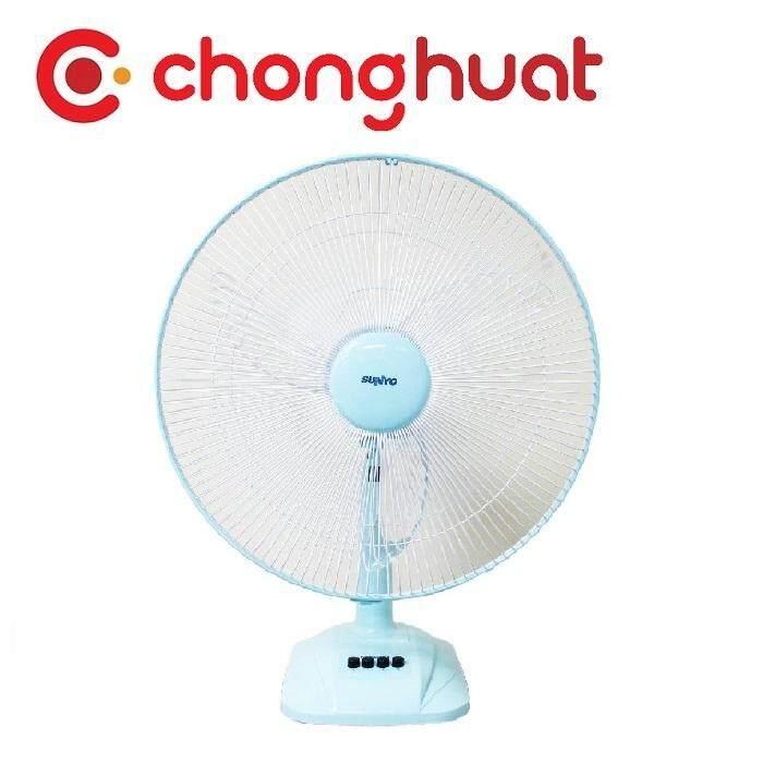 Sunyo SY-18TF 18 inch Table Fan