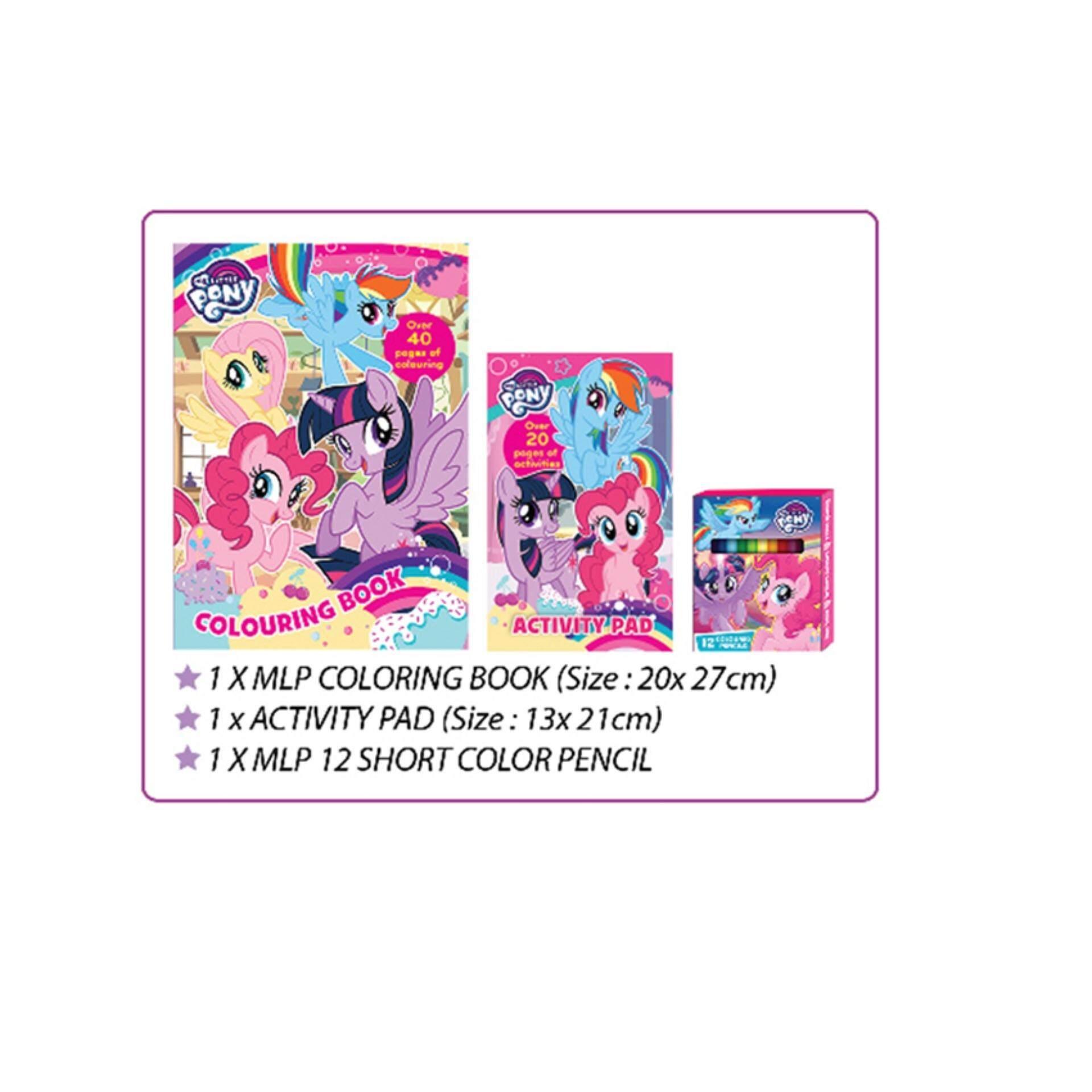My Little Pony Colouring Book With Activity Pad & 12pcs Colour Pencil Set - Multicolour
