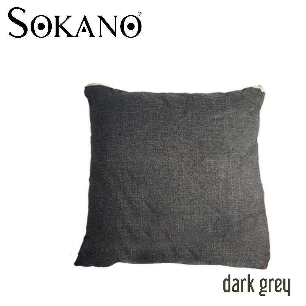 SOKANO Detachable Throw Square Bantal Sofa Pillow 35CM x 35CM (COVER + CORE) 1 piece