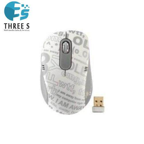 G-Cube Wireless 2.4 GHz USB 1000dpi Optical Mouse (White)