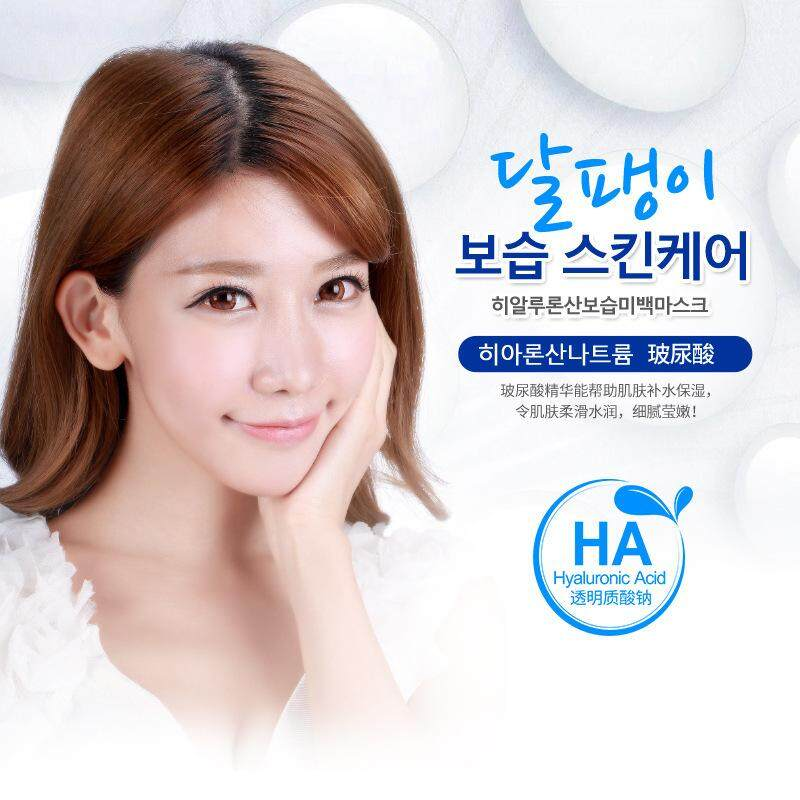 ROREC Hydra B5 Soothing Mask