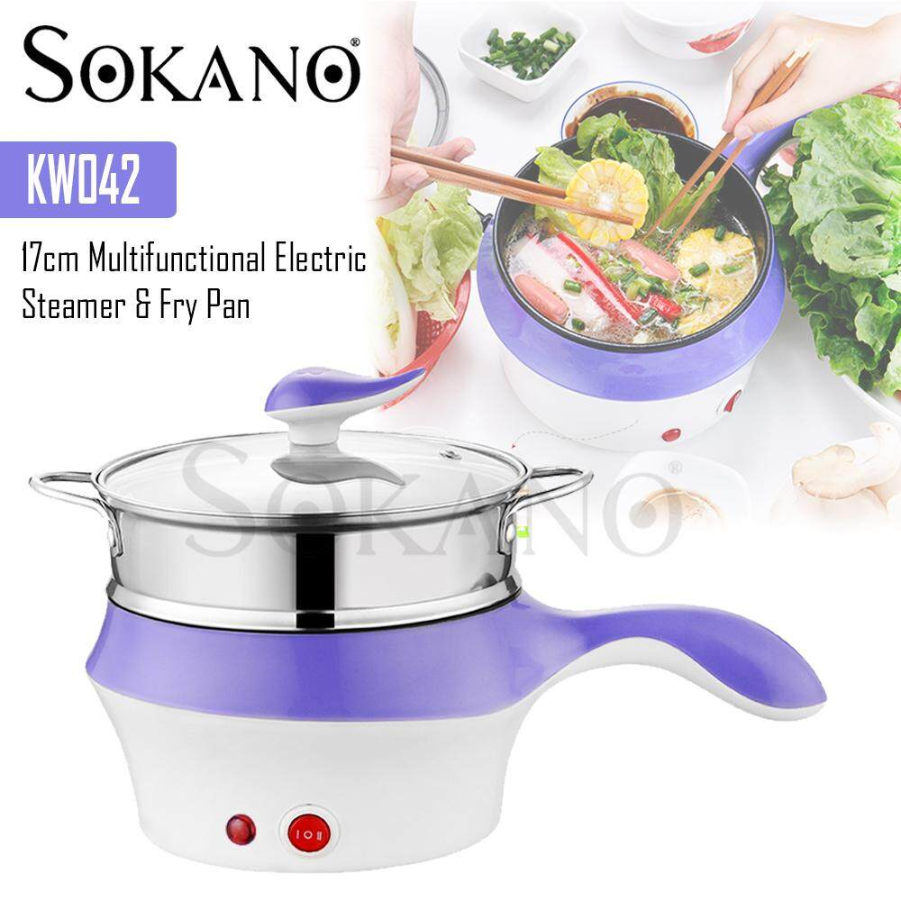 (RAYA 2019) SOKANO KW042 17cm Multifunctional Electric Steamer Pan Instant Noodles Small Hot Pot Hot Cooking Frying Pan 450W (come with stainless steel steamer)