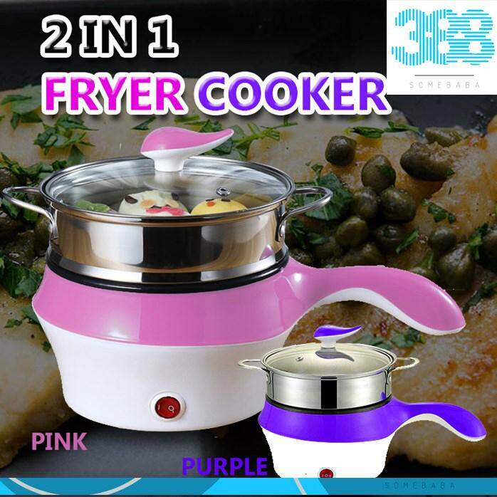 【READY STOCK-RANDOM COLOR】2 In 1 Frying Cooker Multifunction Electric cookers With Steamer