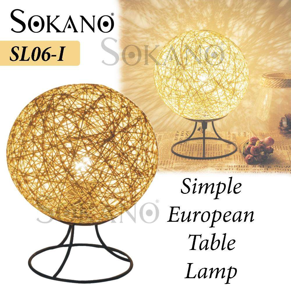 SOKANO SL06 Table Lamp Bedroom Bedside Modern Simple European Creative Personality Decoration Hotel