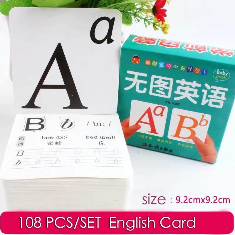 108 cái/bộ 26 Chữ Cái Tiếng Anh Bảng Chữ Cái Hoạt Động Nhận Thức Flash Thẻ ABC ABC Đầu Học Tập Thẻ Từ Montessori Trẻ Em Trò Chơi Giáo Dục đồ chơi dành cho Trẻ Em