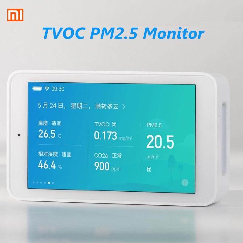 ยี่ห้อไหนดี  นครปฐม 【การจัดส่ง + ข้อเสนอฉับพลัน】Xiaomi Mijia เครื่องกรองอากาศตัวทดสอบคุณภาพ Monitor TVOC PM2.5 อุณหภูมิความชื้น